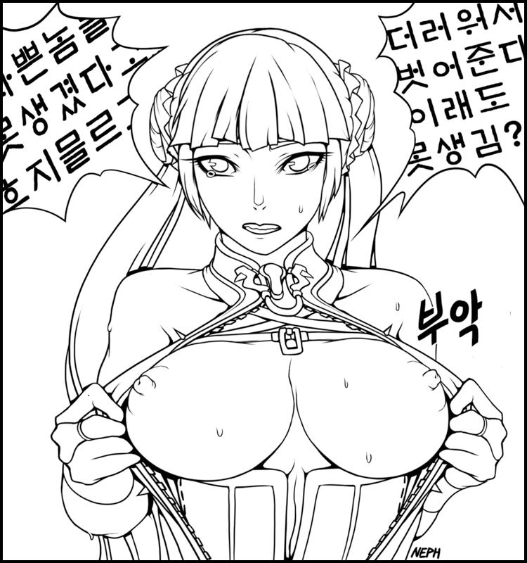 soul or zulia blade and yura Rakudai kishi no cavalry sex