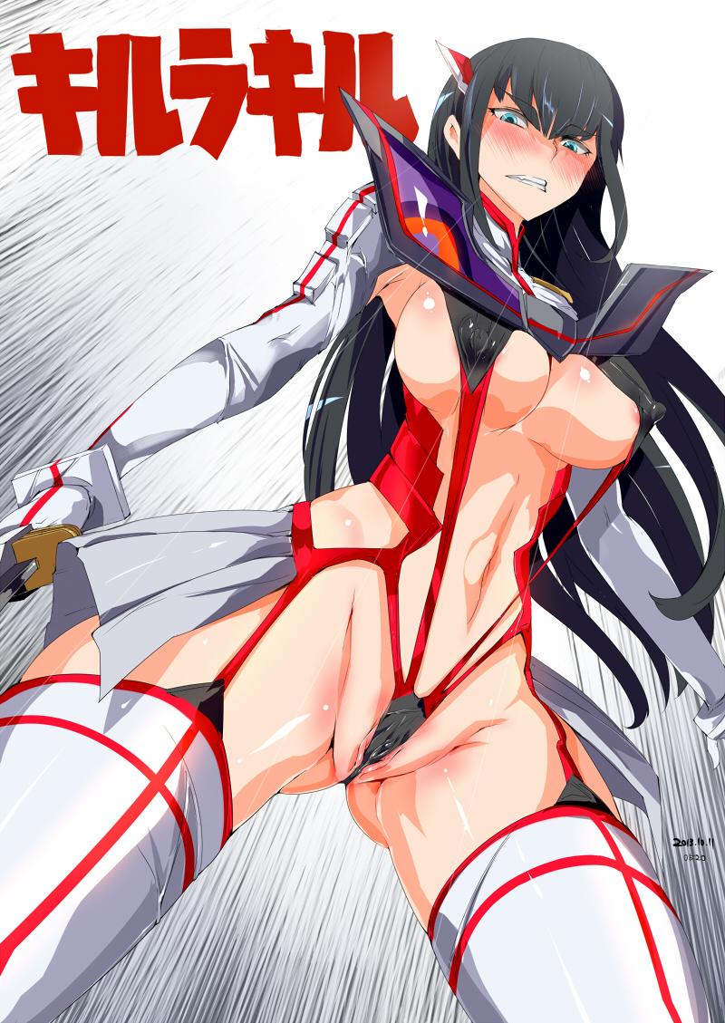 kill kill satsuki la gif No harm no fowl comic