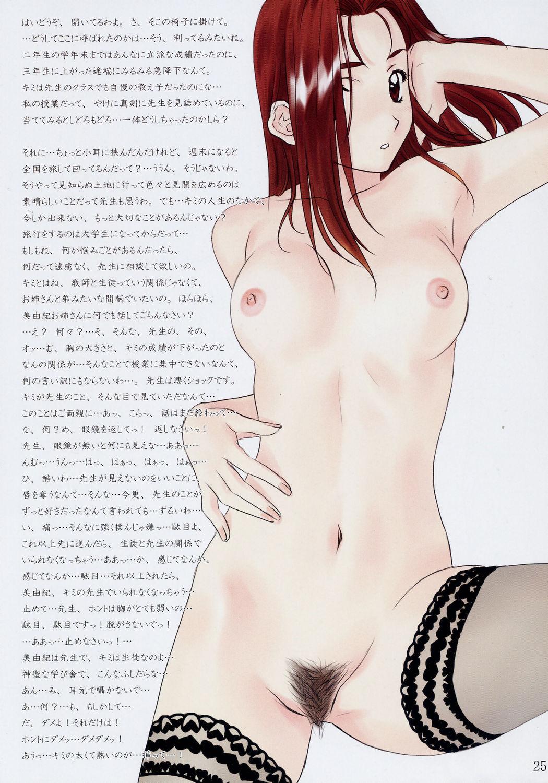 onechanbara z2 mod chaos nude Doki doki literature club ages