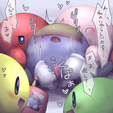knight kirby lemon meta x Jessie and james pokemon list