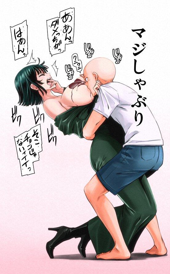 one saitama tatsumaki man and punch Falco hands off my cock