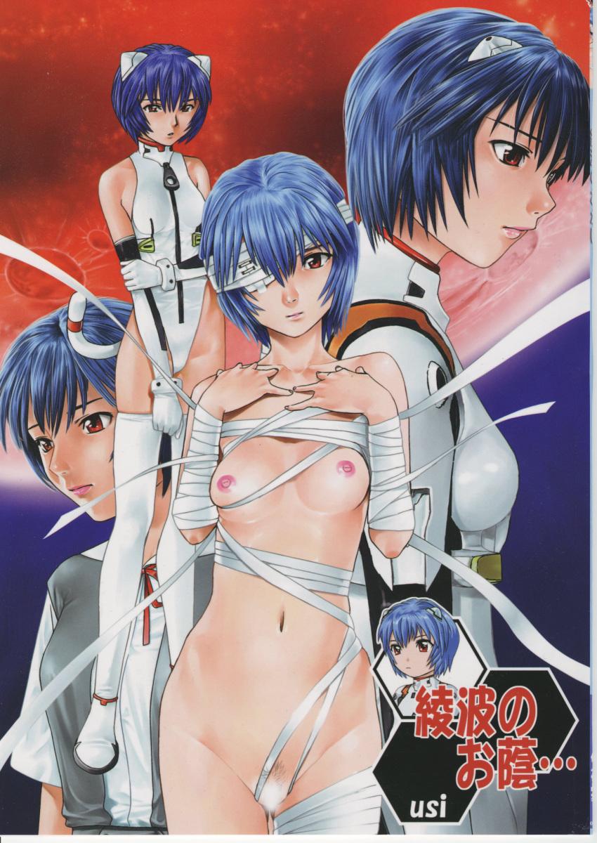red overly and sarcastic blue productions Kono subarashii sekai ni shukufuku wo cosplay