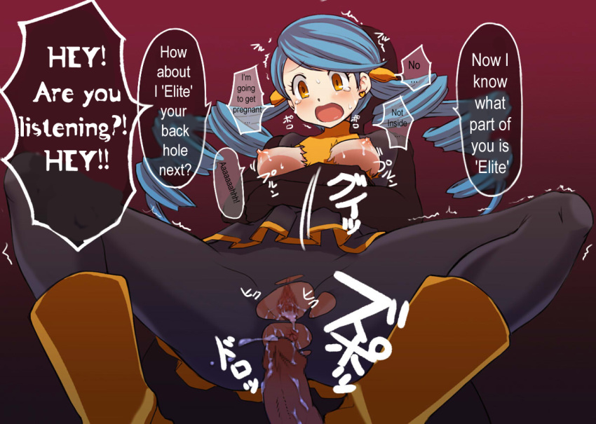 lemon pokemon trainer x female Shinmai_maou_no_testament