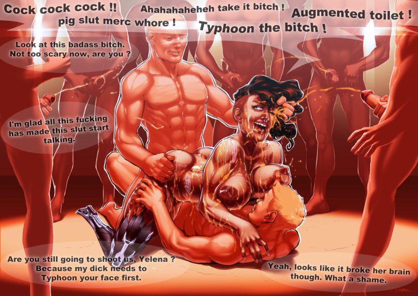 deus divided mankind ex nude It is written only link can defeat ganon
