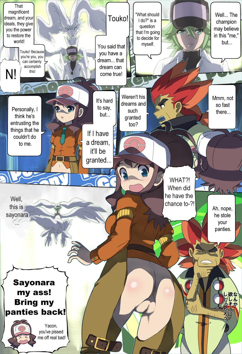 r/s/e pokemon Dragon age inquisition sera hentai